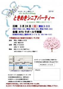 F025DD51-36F2-4882-A306-D88EAD096784